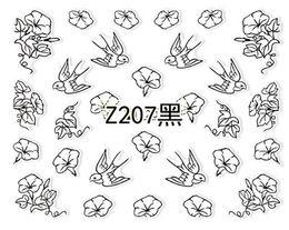 2 pz Nero Bianco 3D Nail Slider Decalcomanie Nail Art Sticker Glitter Metallo Hollow Bird Farfalla Libellula Adesivo ManicureZ205-216 da