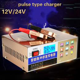 Wholesale wholesale truck batteries - 110V 220V Full Automatic 12v 24v Truck Motorcycle Car Battery Charger Intelligent Pulse Repair Battery Charger 100ah DDA303