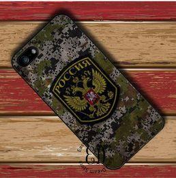 2019 российские мобильные телефоны Бесплатная доставка мобильный телефон русский лес камуфляж чехол для iPhone 4 4S 5 5S SE 5c 6 6s 7 8 Plus X samsung note 8 s9 plus чехол дешево российские мобильные телефоны