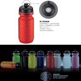 FOURIERS WBC-BE003 Bouteille d'eau de bicyclette de Tour de cyclisme Valve de pression vélo bicicleta Tasses de bouteille d'eau LDPE avec housse de poussière ? partir de fabricateur