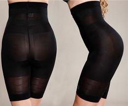 vente de culottes Promotion Vente chaude meilleure vente Ceinture Ceinture Serre-Taille Corps Tummy Contrôle de la taille Underbust Body Shaper Panties