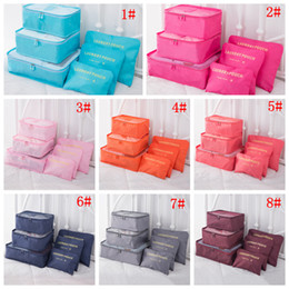 7c6bae4056cdc 6 pcs lot Portable Travel Home Luggage Storage Bag Set Clothes Storage  Organizer Cosmetic Bags Bra Underwear Pouch Bags 8Colors 60pcs AAA751