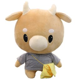 Wholesale hard dolls - Why is the gold secretary why Pu Minying with the same paragraph hard cattle plush doll cow doll children doll toys