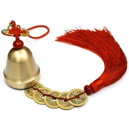 téléphone de bureau vintage Promotion Cloche de vent Feng Shui avec feu empereur pièces de monnaie chaîne pour attirer la richesse et la santé Accueil meubles décoration chinois 5 empereurs Fengshui point