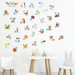 Animali russi online-Cartoon Animals Russian Alphabet Wall Sticker Camera dei bambini Nursery Cabinet Decor Stickers murali Decorazione casa Educazione precoce Autoadesivo art