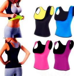 Argentina Body Shaper mujeres adelgazamiento chaleco mujeres delgado cinturón yoga chaleco Underbust S-3XL 4 color EEA243 50PCS Suministro