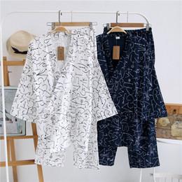 New Spring Woven 100% Cotone Abbigliamento maschile Kimono giapponese Sleep Men Pajama Imposta pigiama foglia d'acero Sleepwear Abbigliamento per la casa da case di foglie di acero fornitori