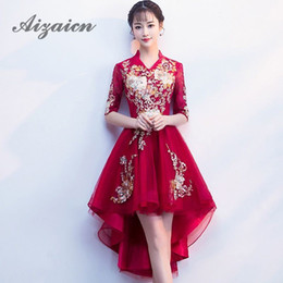 fashion chinese wedding dress Promo Codes - Fashion Red Short Cheongsam Bride Qipao Dress Married Embroidered Qi Pao Traditional Chinese Wedding Gown Vestidos Chineses