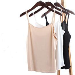 Canada Femmes Ice Silk Sans Couture Sous-Vêtements Dames Camisole Lâche Sans Manches Solide Couleur Casual Gilet Mince Tops T-shirts Réservoirs Camis supplier loose vest silk Offre