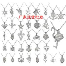Wholesale stone silver pendant designs - Silver Pearl Cage Pendant Necklace With Oyster Pearl Mix 53 Designs Interchangeable 6-8mm Lava Beads Own Stones Scent Diffuser Locket