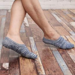 национальный пол Скидка ZDL-348 Men's Cotton Non-slip Retro National Socks with Floor Silicone Invisible Anti Skid Low Cut Breathable Socks 10 pairs