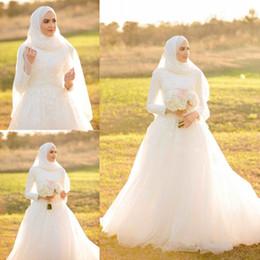 Lujosos vestidos de boda musulmanes online-Últimos lujosos vestidos de boda árabe musulmán saudí de encaje de manga larga de tul satén vestidos de boda nupciales Vestido De Novia vestidos de novia