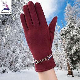 нейлоновые водонепроницаемые перчатки Скидка DOUDOULU теплый элегантный сенсорный экран перчатки для женщин водонепроницаемый искусственная замша нейлон лыжные перчатки Scherm handschoenen женщин#WMEW