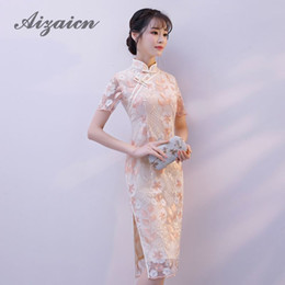 Rose cheongsam en Ligne-Hot Pink Chinese Wedding Dress 2018 nouvelle dentelle Sexy Cheongsam élégante été mince Qipao fille manches courtes robes Cheongsam