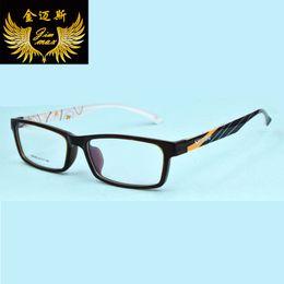 f3abf4a7df New Vintage Ultem Men Women Unisex Eye Glasses 2016 Quality Fashion Style  Square Optical Frame Retro Eyewear For Women Oculos