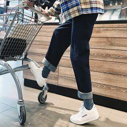 Wholesale Joker Trousers - 2018 Spring New Men's Fashion Simple Korean Style Joker Cowboy Straight-leg Pants Loose Casual Solid Color Jeans Trousers S-XL