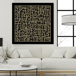 Wholesale Islamic Canvas Painting - 2 Color Custom HD Print Islamic Muslim Arabic Kufic Bismillah Calligraphy Painting Poster on Canvas Wall Picture for Living Room