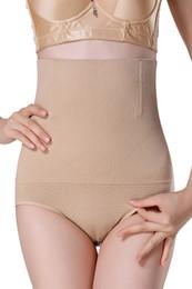 body shapers Rebajas 2018 envío gratis calzoncillos sin mangas de las mujeres postparto calzoncillos de abdomen ropa interior corsés trajes de alta calidad para mujeres CPA1348