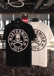 Wholesale Skeleton T - 2018 Fashion brand Starbucks skeleton Print cotton T Shirts Men's New Arrival Summer Style Short Sleeve Men t-shirt