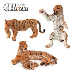 Wholesale Family Goods - 2016 Top Fashion 2-4years Resin New Plastic Model Kid Learning Toys Fun Educational Toy Tiger Family Wild Animals for Children's Gifts