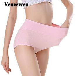 4be12f1c36 Women Sexy cotton breathable Panties Plus Size High Waist Women s Underwear  Panty Female Body Shaping Briefs M-XXXL
