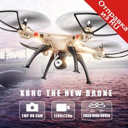 câmera de atualização quadcopter hd Desconto Syma X8HC Zangão (X8C Upgrade) com 2MP Câmera HD 2.4G 4CH 6 Eixo RC Helicóptero Fixo Quadcopter RTF Quadrocopter
