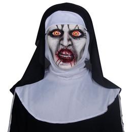 zombie maschere Sconti Religieuse Zombia Evocation Anima Maschere Accessori per costumi Ghost Head Handstand Maschere spaventose in lattice Mens Women Halloween Masks Party Cosplay