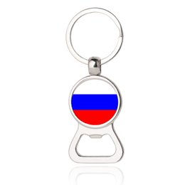 Wholesale Promotional Flags - 2018 World Cup-The Russian Federation Flag Photo Printing Bottle Cap Opener Key Chain,Beer Bottle Opener,Russia FIFA,Promotional Items
