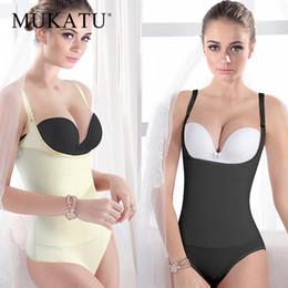 d546c17e80 Controle de Tummy Underwear Underwear MUKATU das Mulheres Shapewear Body  Shaper Controle Cincher Cintura Firma Bodysuits roupa interior de controle  de corpo ...