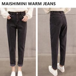 Wholesale Thick Harem Pants - MAISHIMINI Super Warm Thick Jeans Harem Pants For Women 2017 Winter Soft Fleece Denim Trousers Female Jeans Plus Size P48