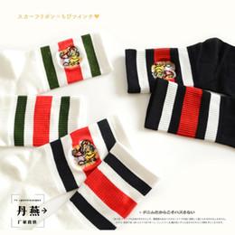 Wholesale head skis - FASHION original single embroidery Tiger head stripes sports couple black socks cotton stripes knitted tube socks
