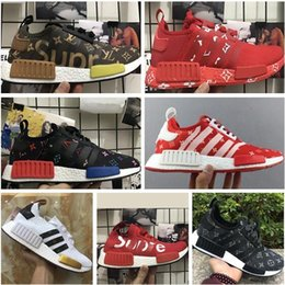 Wholesale skull shoes men - 2017 NMD XR1 Running Shoes Mastermind Japan Skull Fall Olive green Camo Glitch Black White Blue zebra Pack men women sports shoes 36-45
