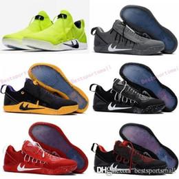 half off a846f 99a04 2017 più recenti scarpe da basket uomo KOBE A.D NXT 12 Wolf Grey bianco  triplo nero grigio scuro KOBE AD NXT Volt Zoom Sport Sneakers men s kobe  shoes ...