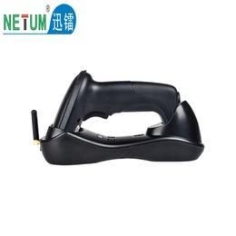 Wholesale range reader - Wireless Barcode Scanner Reader with Memory long range Bar code reader for supermarket and Express HW-LH