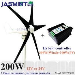 Potenza generatore turbina eolica online-200w Max power 220w piccolo generatore eolico con 600w PWM wind solar hybrid controller di carica (per 300w turbina eolica + 300w pannello solare)