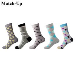 Argentina Calcetines Match-Up para hombre Moda Calcetines largos coloridos Peinado Serie Cotton Gray Casual (5 pares / lote) US 7.5-12 cheap long grey socks Suministro