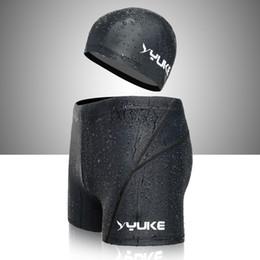YUKE эластичный Мужчины Женщины водонепроницаемый PU ткань шапочка для купания уши длинные волосы защиты Спорт плавательный бассейн шляпа плавать Cap костюмы от