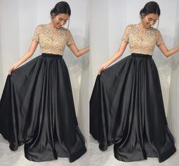 d552add6ddfc vestiti eleganti di promenade neri eleganti Sconti Eleganti abiti da sera  con perline nere nude con