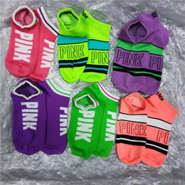 Wholesale Tennis Candy - Good Quality New Pink Style Adult Socks Boys & Girl's Short Sock Cheerleader Sports Running Socks Teenager Ankle Socks Candy Colorful