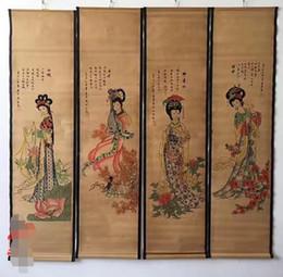 фрески картины антиквариат Скидка Четыре завесы экрана, декоративные фрески Zhongtang, античные персонажи, французские картины, древние картины и четыре красивые женщины.