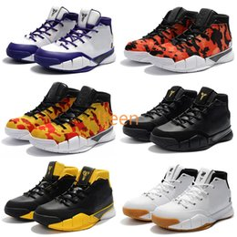 hot sale online 1333c 62356 2018 New Zoom Kobe 1 Protro Mamba Day Undefeated White Gum KB 1 Yellow Red  Camo Final Seconds Mens Basketball Shoes Demar Derozan