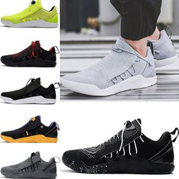 Wholesale Mens Basketball Shoes Mvp - MVP star KOBE A.D. NXT 12 Basketball Shoes KB 12 Mambacurial Mens Sneakers Sports Running Shoes on salegood fashion trainers strong player