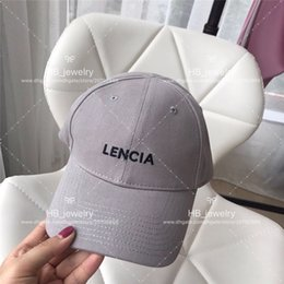 style flat ball cap Coupons - Popular fashion luxury brand letter Ball Caps for Unisex Design Women Party Wedding Lovers gift Outdoor UV Protection Summer Style