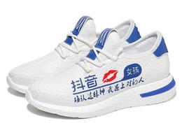 half off 95e46 f18df 2018 mädchen weiße tennisschuhe 2018 China NMD Air Frauen Laufschuhe Mädchen  Weiß Training Tennis Ultra Charaktere