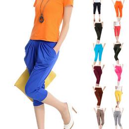 Wholesale Colorful Pants For Women - Sale Fashion Women Colorful Stretch Harem Pants Hip-Hop Trousers 13 Colors One Size Mid-Waist Solid Harem Pants For Female