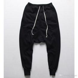 2492023631 Shop Mens Drop Crotch Trousers UK   Mens Drop Crotch Trousers free ...