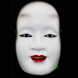 Wholesale japanese masquerade masks - Japanese Noh Shite Dance Drama White Mask Halloween Japan Noh Drama Sun Cilang Resin Masks Full Face Masquerade Party Cosplay