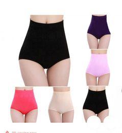 panza breve Rebajas Moda sexy para mujer de cintura alta control de la barriga body shaper briefs pantalones que adelgazan cintura entrenador cintura faja