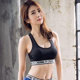746eeeaac8 Letters Push Up Women Sports Bra Top Fitness Yoga Cross Strap Womens Gym  Running Padded Tank Athletic Vest Running Underwear