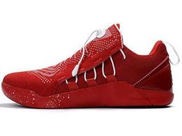 sports shoes e7a6f 535a0 Nike kobe AD NXT 12 New Basketball Schuhe Herren KOBE A.D. NXT 12 Männer KB  Volt Weiß Schwarz AD WOLF GRAU Zoom Sportschuhe, Rabatt billig  Trainingsschuhe